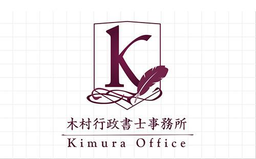 kimuragyosei_logo