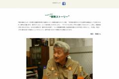 tokorozawabrand_product