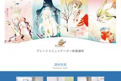 works_ikeda